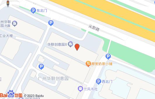 广东万诺达药妆研发