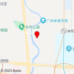 广州法思医疗美容门诊部