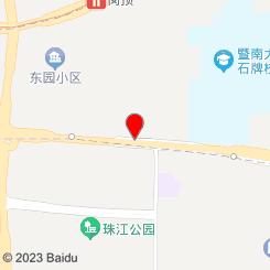 广州华美医疗美容医院