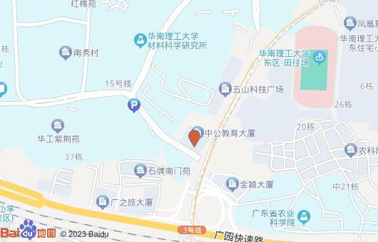 广东好邦石墨烯新材料科技有限公司
