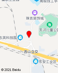 欣穎信息科技(廣州)有限公司