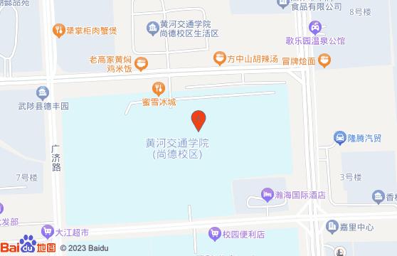 郑州交通职业学院