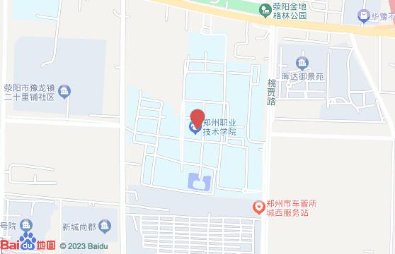 鄭州職業技術學院2019年單招地址