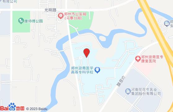 郑州澍青医学高等专科学校2019年单招地址