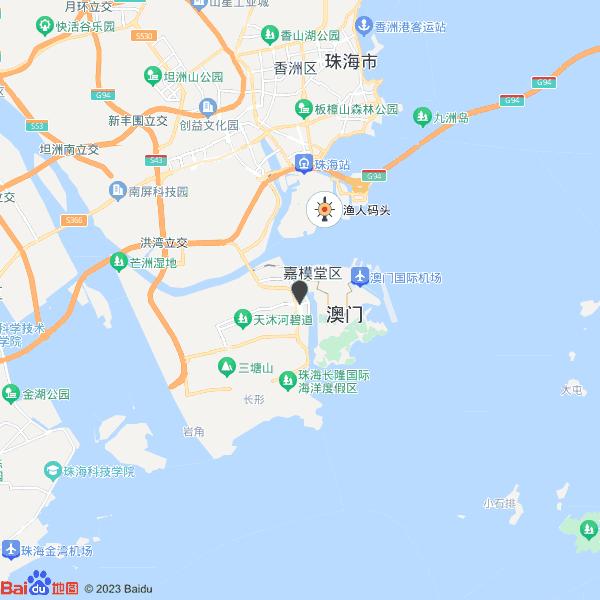 RIMOWA Store Galaxy Macau