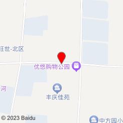 郑州丽天医疗美容门诊部