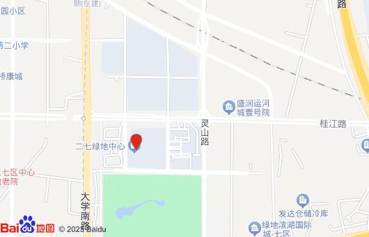 河南国之弘家具有限公司