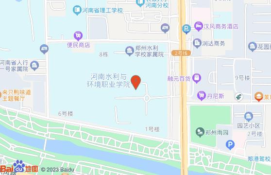 河南水利与环境职业学院2019年单招地址