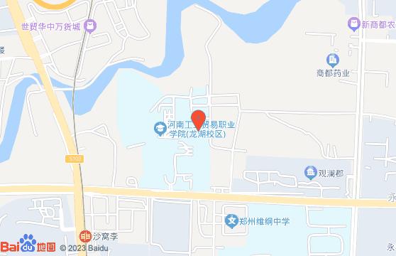 河南工业贸易职业学院2019年单独招生地址