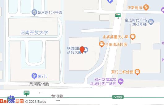 大明药业-河南省大明动物药业有限公司