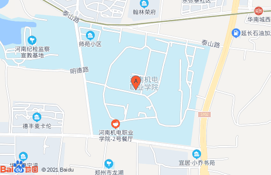 河南機電職業學院2019年單獨招生地址