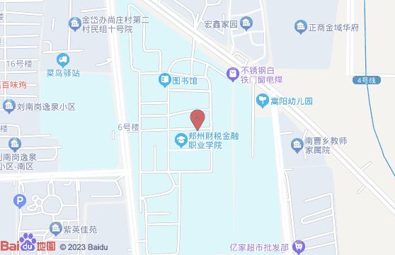 郑州财税金融职业学院2019年单独招生咨询地址