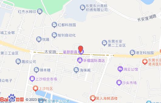 東莞市力存五金材料有限公司