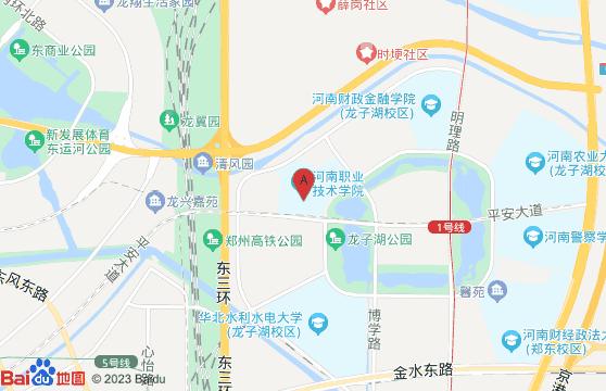 河南職業技術學院2019年單招地址