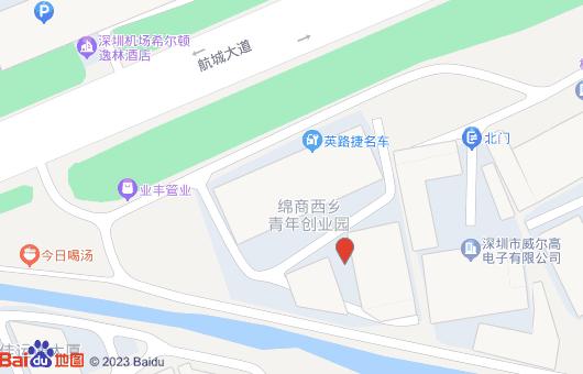 Shenzhen Futerl Smart Technology Co.,Ltd