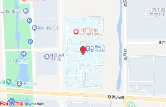 許昌電氣職業學院2019年單招地址