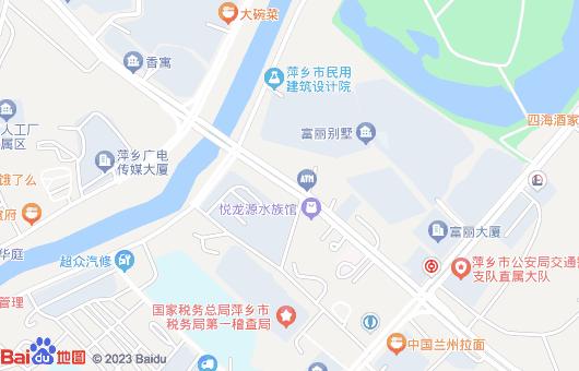 家电水管清洗公司地址