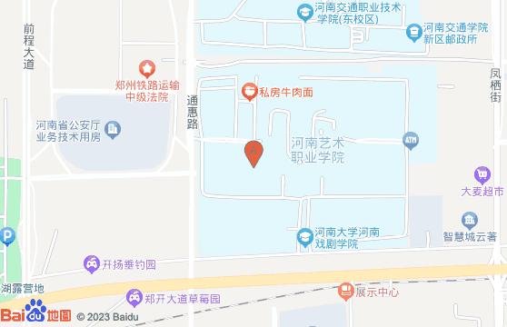 河南藝術職業學院2019年單獨招生地址