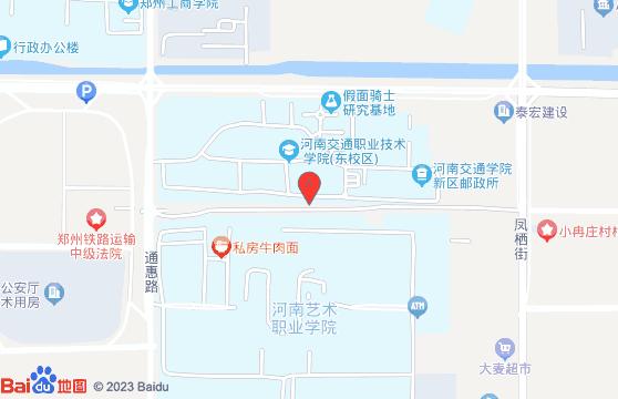 河南交通職業技術學院2019年單獨招生地址