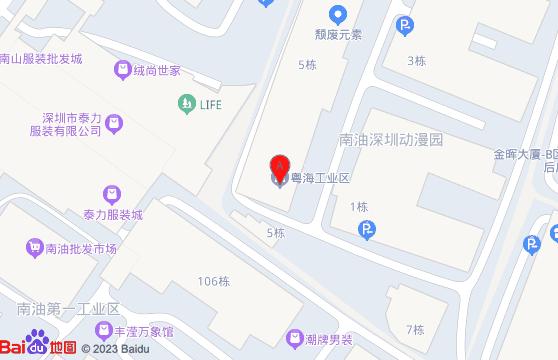 深圳市人初醫療用品有限公司聯系方式