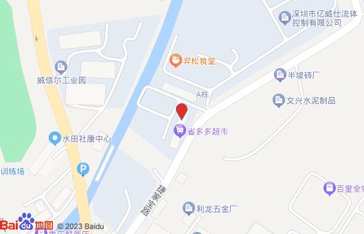 億威仕公司地圖
