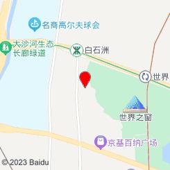 深圳仁安雅门诊部
