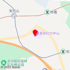 深圳静港门诊部有限公司