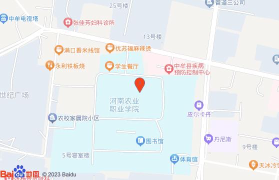 河南農業職業學院2019年單獨招生地址