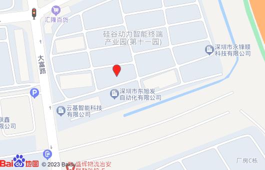 深圳圆融达微电子技术有限公司