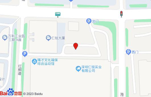 香港开户,公司注册