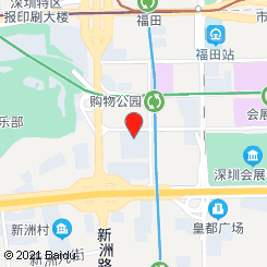 深圳壹美健医疗美容门诊部