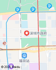 深圳市宇辰管理咨詢有限公司(宇辰管理)