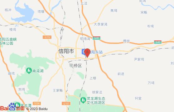 信阳职业技术学院2019年单招地址