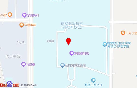 鹤壁职业技术学院2019年单招地址