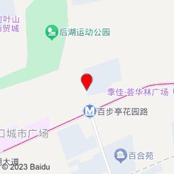 武汉鹏爱静港医疗美容门诊部