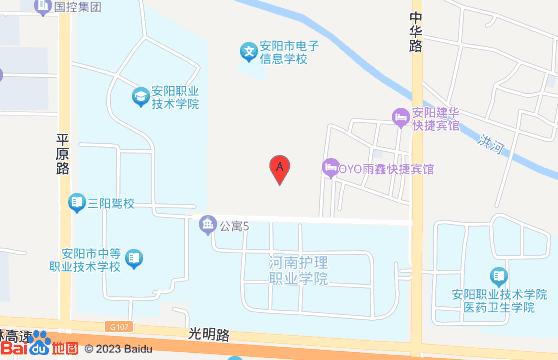 安阳职业技术学院2019年单招地址