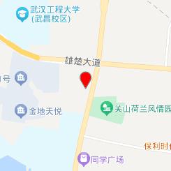武汉壹加壹医疗美容医院(武汉壹加壹)