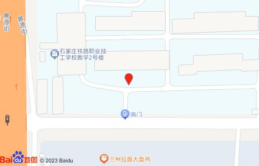石家庄铁路学校,石家庄铁路职业技工学校,