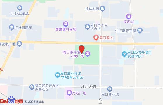 周口职业技术学院2019年单招地址