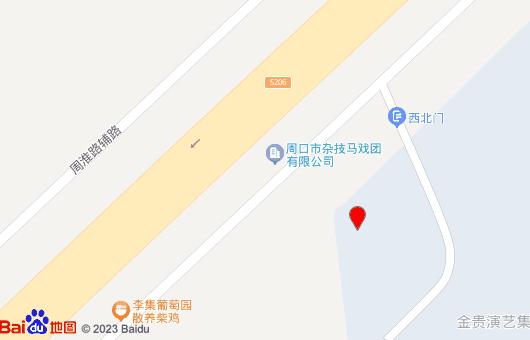 河南金贵端下集团有限公司