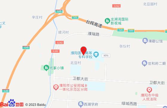 濮陽醫學高等??茖W校2019年單獨招生地址