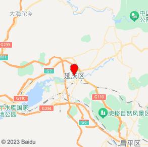 清水宏朝商貿有限公司