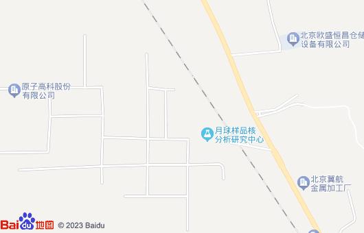 北京原科技术开发有限公司