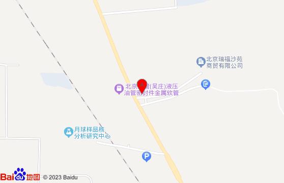 北京歐盛恒昌貨架廠地理坐標
