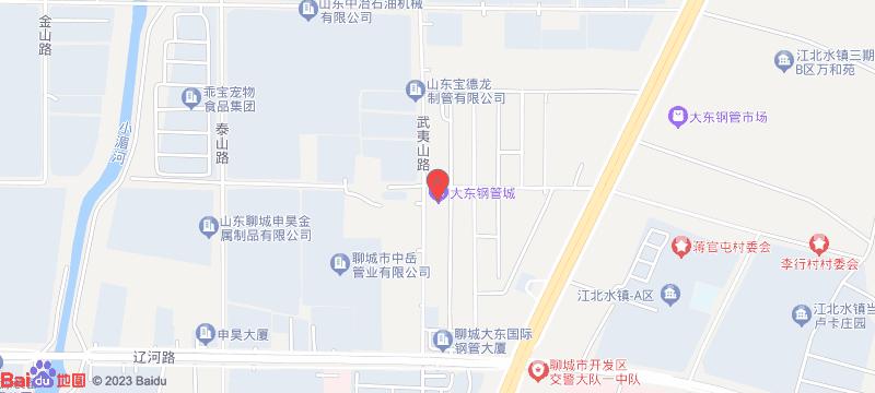 山東泰盛豐鋼鐵有限公司