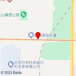 北京亚馨美莱坞医疗美容门诊部