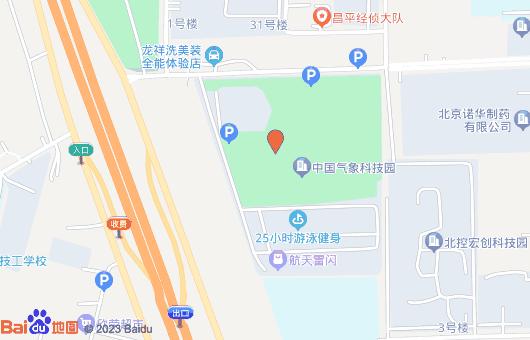 负氧离子监测系统-自动气象站-校园气象站-农业气象站-扬尘监测北京华纭环境监测有限公司-多年行业经验