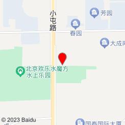 武警北京市第三医院整复外科