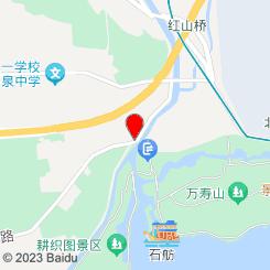 北京兄弟專業搬家公司