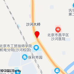 欣雨(沙河)